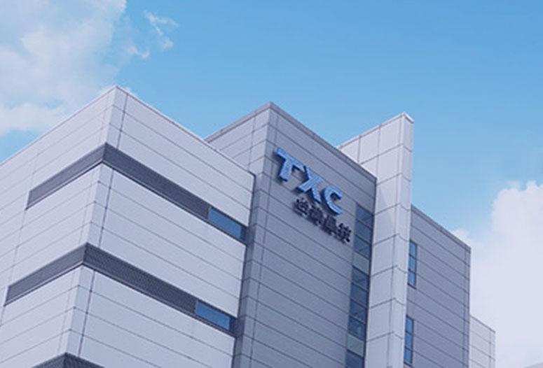 成立30多年TXC Crystal何以成为台产晶振领导者