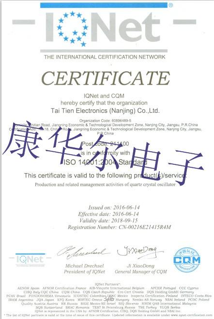 TAITIEN CRYSTAL南京公司致力维护ISO14001环境管理