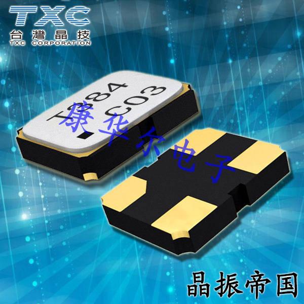 TXC晶振,贴片晶振,8Y晶振,鼠标晶振