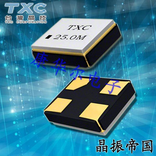 TXC晶振,贴片晶振,8Q晶振,单片机晶振