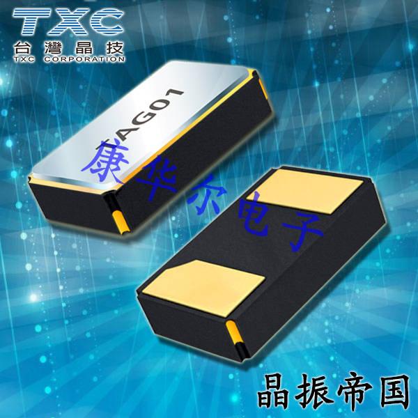 TXC晶振,9HT11晶振,贴片晶振,高频晶振