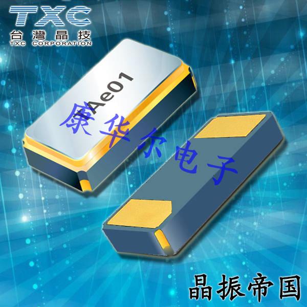 TXC晶振,贴片晶振,9HT12晶振,无源晶振