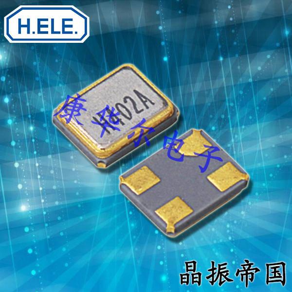 加高晶振,贴片晶振,HSX321S晶振,X3S025000FC1H晶振