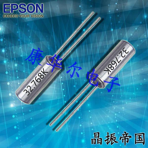 爱普生晶振,32.768K音叉晶体,C-002RX晶振,Q11C02RX1002200晶振