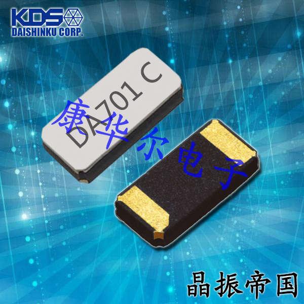 KDS晶振,32.7638K晶体,DST310S晶振,DST311S晶振,1TJF090DP1A000A晶振