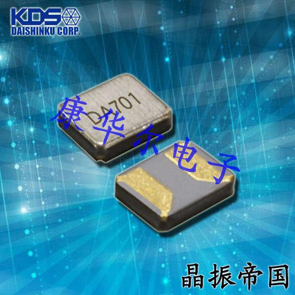 KDS晶振,32.768K贴片晶振,DST1210A晶振