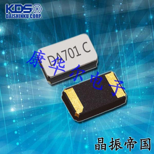 KDS晶振,32.768K晶振,DST1610A晶振,DST1610AL晶振,1TJH090DR1A0003晶振
