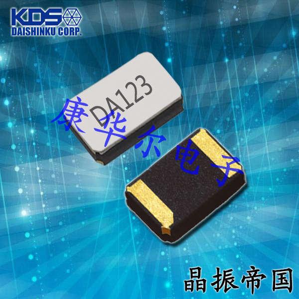 KDS晶振,32.768K晶体,DST210AC晶振