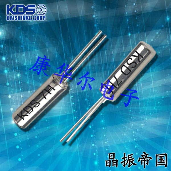 KDS晶振,32.768K表晶,DT-38晶振,1TC080DFNS001晶振