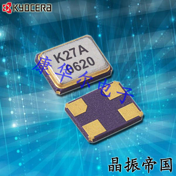京瓷晶振,SMD晶振,CX1210DB晶振