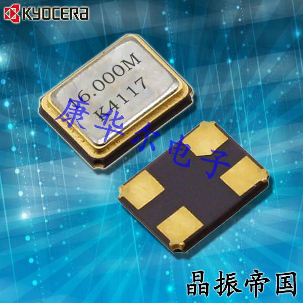 京瓷晶振,贴片晶振,CX3225SB晶振,CX3225SB26000D0FFFCC晶振