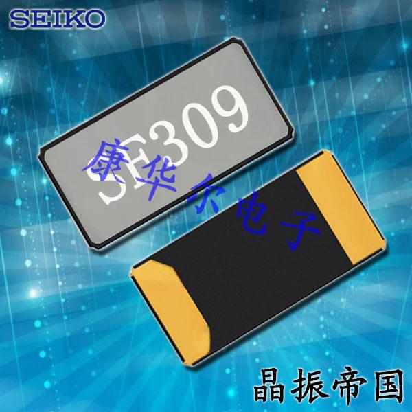 精工晶振,32.768K时钟晶振,SC-20S晶振,Q-SC20S03220C5AAAF晶振