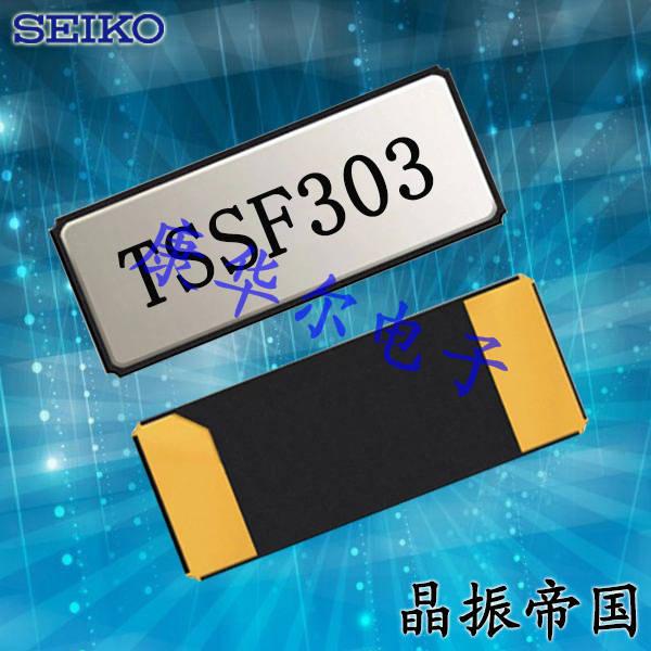 精工晶体,32.768K音叉晶体,SC-32S晶振,Q-SC32S0322070AAAF晶振