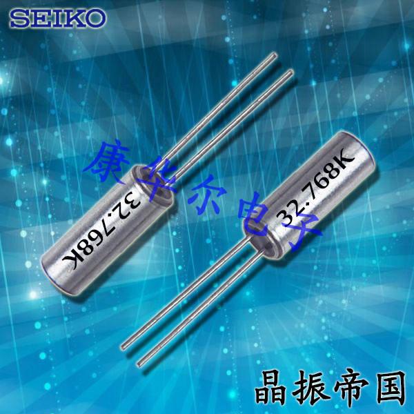 精工晶体,32.768K音叉晶体,VT-308晶振