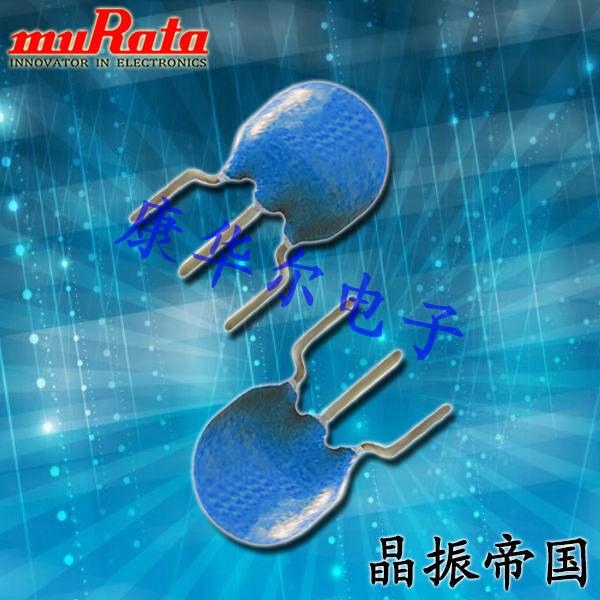 村田晶振,陶瓷晶体,CSTLS_X晶振,CSTLS20M0X51-A0晶振