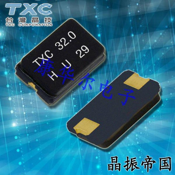 TXC晶振,贴片晶振,A2晶振,陶瓷面宽温谐振器