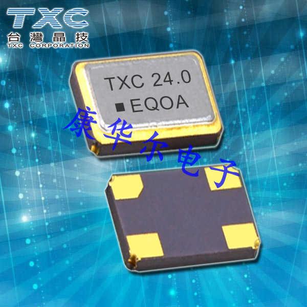 TXC晶振,贴片晶振,AM晶振,AM24070001晶振