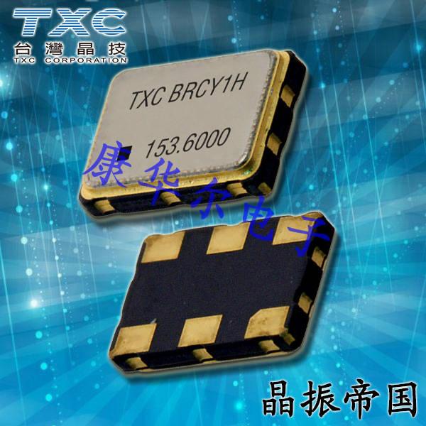 TXC晶振,差分晶振,BC晶振,差分晶体振荡器