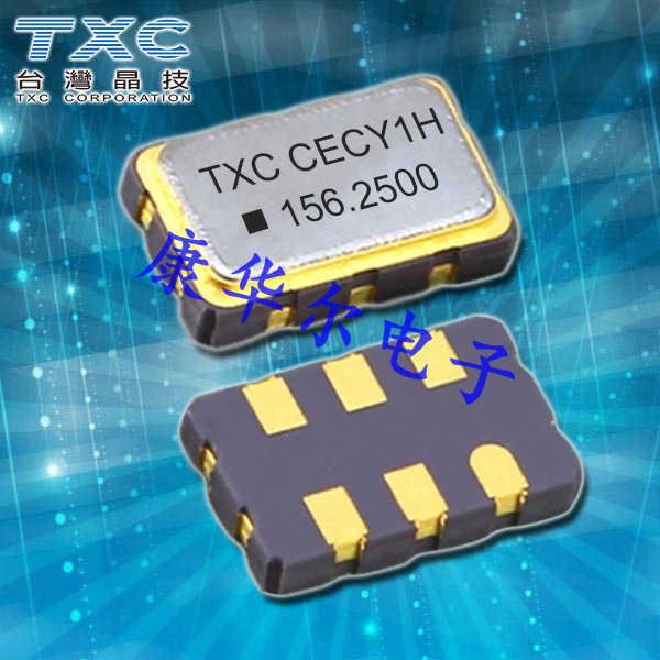 TXC晶振,差分晶振,CE晶振,5032小型振荡器