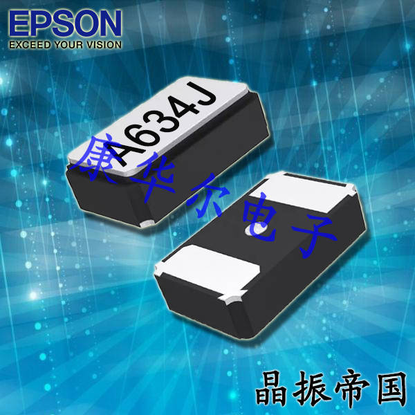 愛普生晶振,贴片晶振,FC-12M晶振,X1A000061000200晶振
