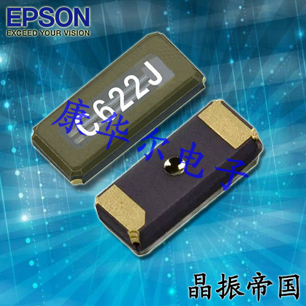愛普生晶振,贴片晶振,FC-135R晶振,X1A000141000100晶振