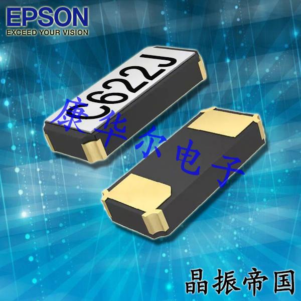愛普生晶振,贴片晶振,FC-135晶振,Q13FC1350000100晶振
