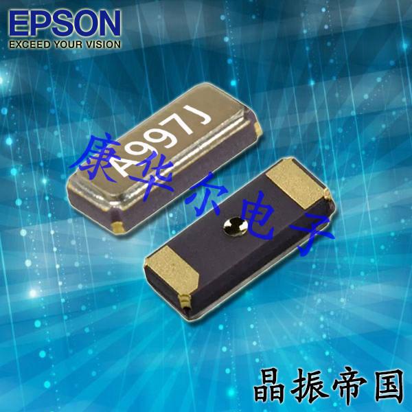 愛普生晶振,贴片晶振,FC-13A晶振,X1A000091000100晶振