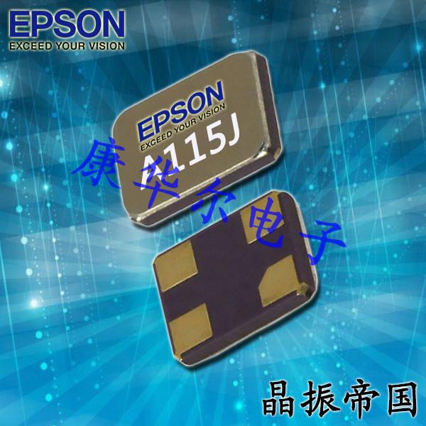 愛普生晶振,贴片晶振,FC-12D晶振,石英晶体谐振器