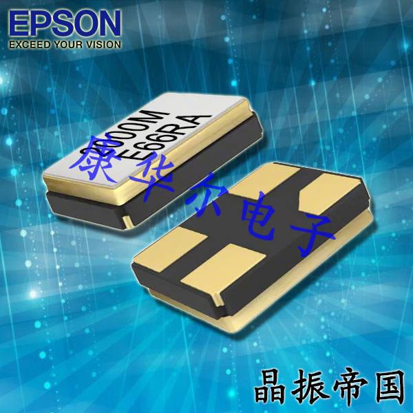 愛普生晶振,贴片晶振,FA-128晶振,Q22FA1280000200晶振