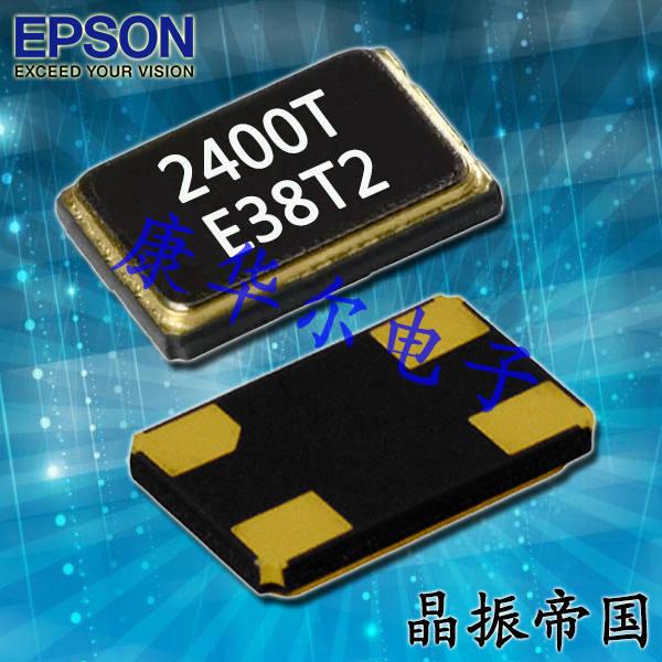 愛普生晶振,贴片晶振,FA2016AN晶振,X1E000351000100晶振
