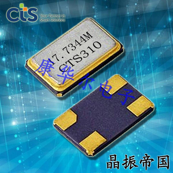 CTS晶振,贴片晶振,406晶振,4406C35B10M24500晶振