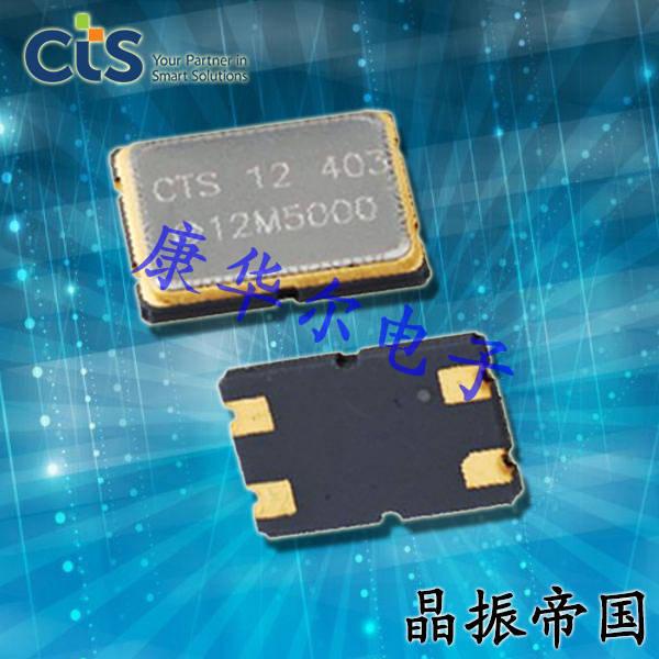 CTS晶振,贴片晶振,407晶振,407F35E022M1184晶振