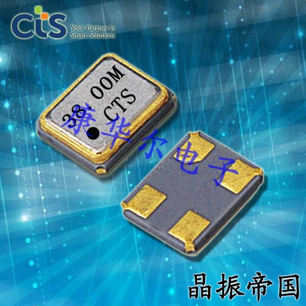 CTS晶振,贴片晶振,425晶振,425F22A024M5760晶振
