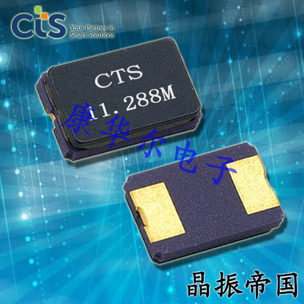CTS晶振,贴片晶振,445晶振,445C25D25M00000晶振