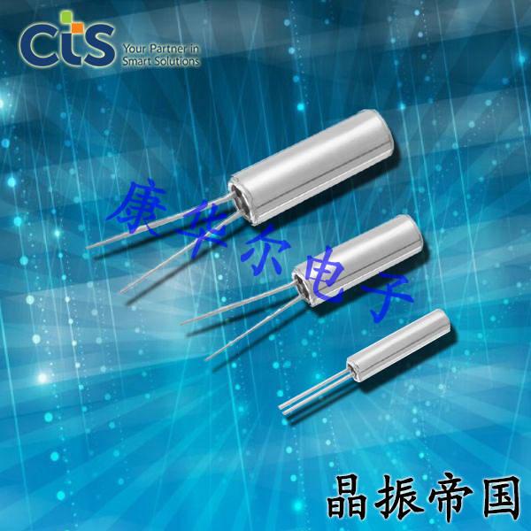CTS晶振,插件晶振,TFNC15晶振,TFNC152P32K680晶振
