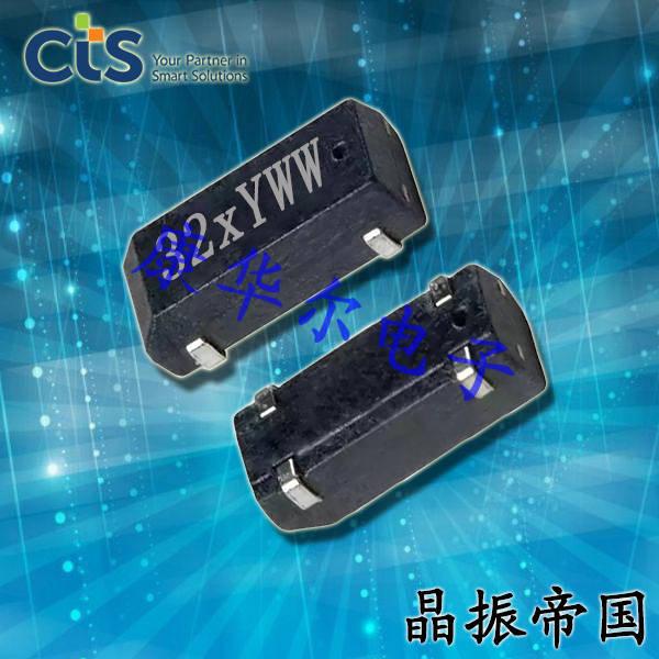 CTS晶振,贴片晶振,TFPM晶振,TFPM2P32K7680R晶振