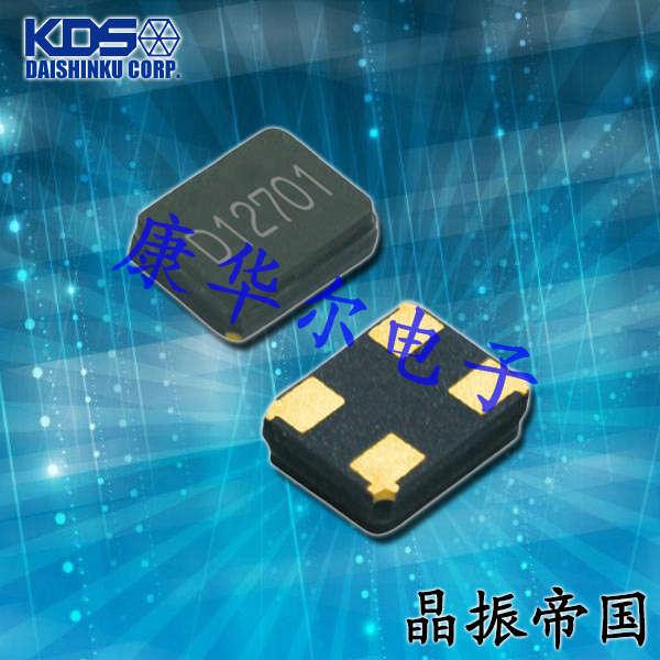 KDS晶振,贴片晶振,DSX221G晶振,1ZCB26000LB0B晶振