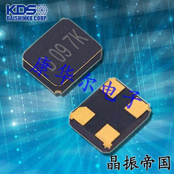 KDS晶振,贴片晶振,DSX321G晶振,1C319200AA0A晶振