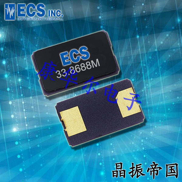 ECScrysta晶振,贴片晶振,ESM-8A晶振,ECS-160-20-20A-TR晶振