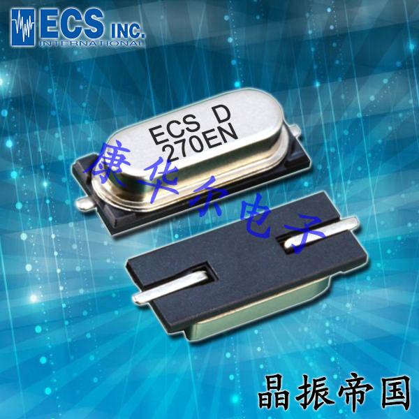 ECScrysta晶振,贴片晶振,CSM-3X晶振,ECS-200-20-3X-TR晶振