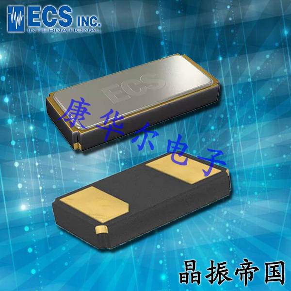 ECScrysta晶振,贴片晶振,ECX-1210晶振,ECS-.327-12.5-1210-TR晶振