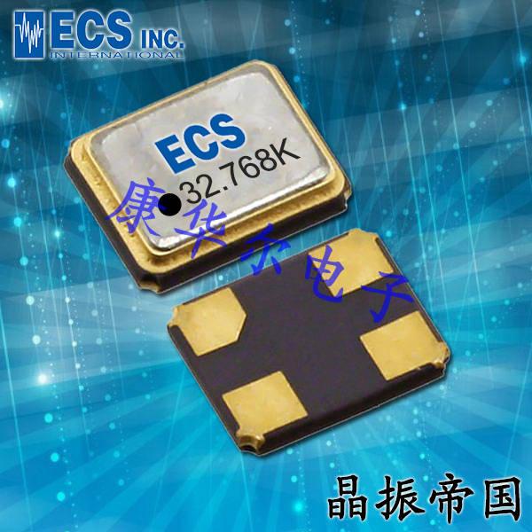 ECScrysta晶振,贴片晶振,ECX-1210B晶振,ECS-.327-12.5-1210B-CN-TR晶振
