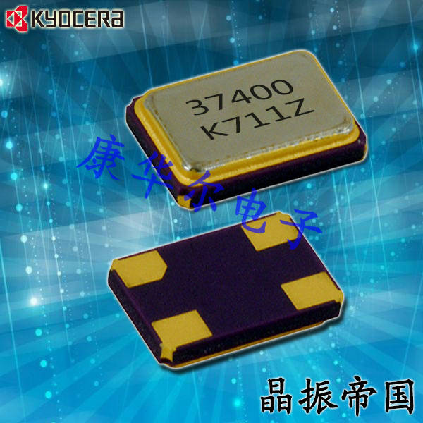 京瓷晶振,CX3225SB石英晶体,CX3225SB48000X0WSBCC谐振器
