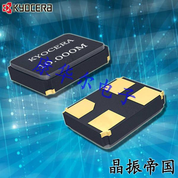 京瓷晶振,贴片晶振,CX3225GB晶振,CX3225GB12000D0HPQCC晶振