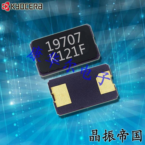 京瓷晶振,贴片晶振,CX3225GA晶振,CX3225GA12000D0PTVCC晶振