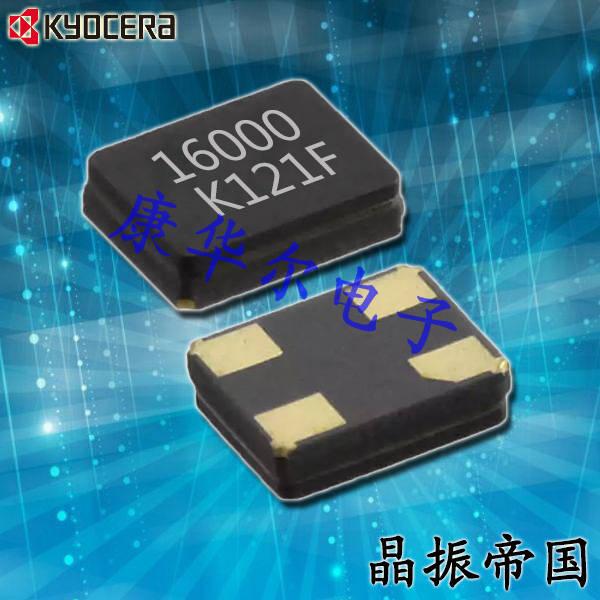 京瓷晶振,贴片晶振,CX3225CA晶振,CX3225CA10000D0HSSTT晶振
