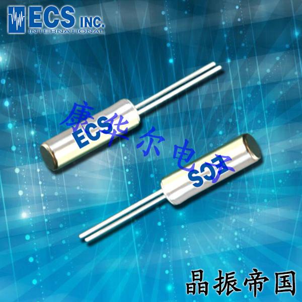 ECScrysta晶振,贴片晶振,ESC-2X6X晶振,ECS-.327-12.5-13X晶振