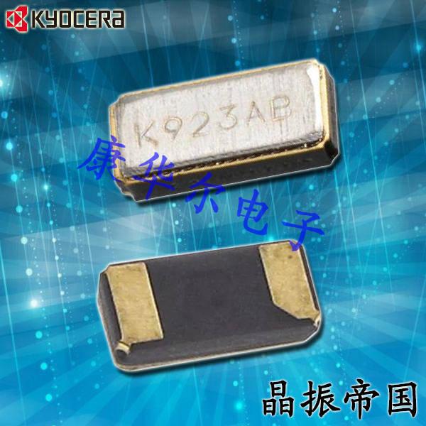 京瓷晶振,贴片晶振,ST3215SB晶振,ST3215SB32768H5HPWAA晶振