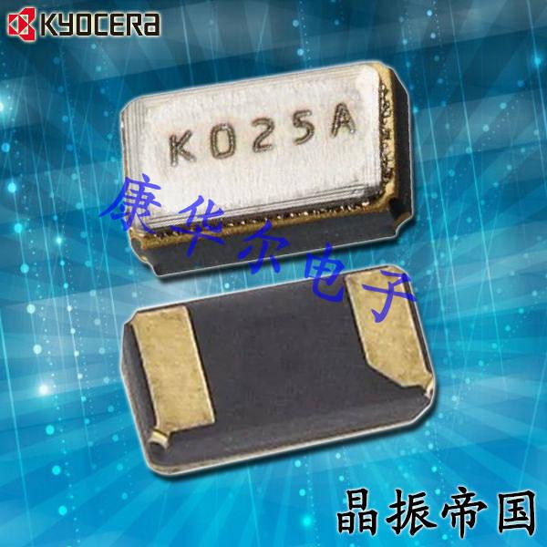 京瓷晶振,贴片晶振,ST2012SB,ST2012SB32768E0HPWBB晶振