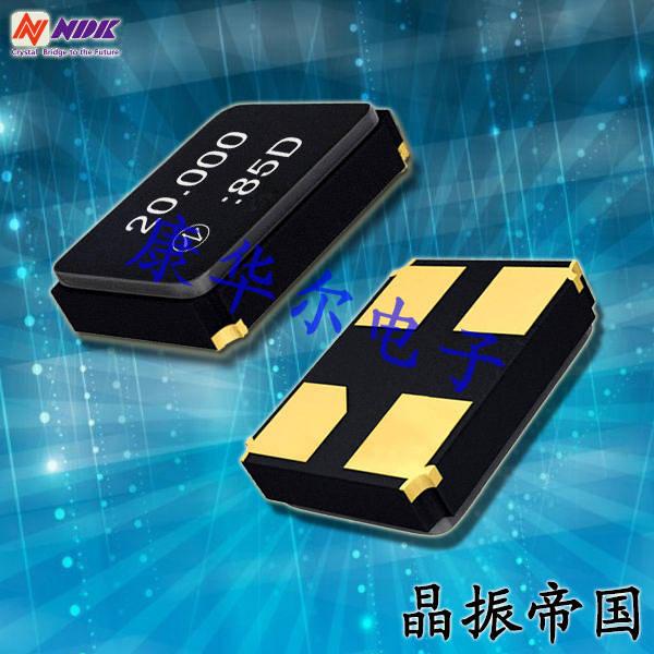 NDK晶振,贴片晶振,NX3225GA晶振,NX3225GA-20MHZ-STD-CRA-1晶振